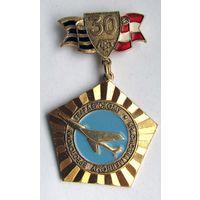 1973 г. 30 лет Брестскому гвардейскому краснознаменному авиаполку.