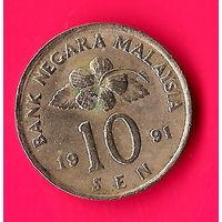 14-37 Малайзия, 10 сен 1991 г.