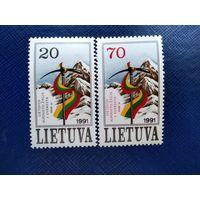 Марки Литва 1991 год. Литовская экспедиция на Эверест