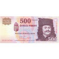 Венгрия, 500 форинтов 2010 года.