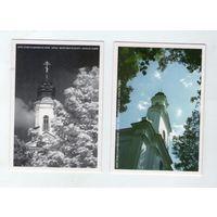 2007 Крестовоздвиженский храм жировичского монастыря. 2 календаря (14)