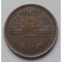 Япония 10 иен 2001_Y#97.2_Храм, Акихито (Хэйсэй)_много лотов