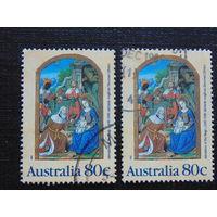 Австралия 1989 год. Рождество.
