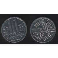 Австрия km2878 10 грошен 1981 год (f50)(ks00)брак