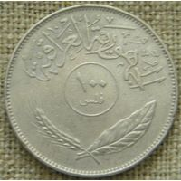 100 филсов 1972 Ирак