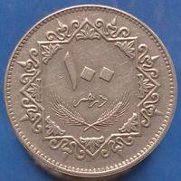 100 дирхам 1975 ЛИВИЯ