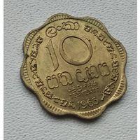 Цейлон 10 центов, 1963 5-3-25