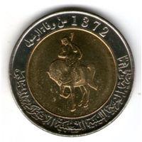 Ливия. 1/2 динара.UNC.