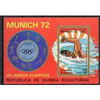 Спорт Экваториальная Гвинея 1972 год 1  блок