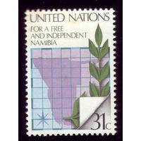 1 марка 1979 год ООН 337