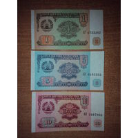 Таджикистан. 1-1000 рублей 1994 г. 9шт. UNC