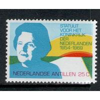 Нидерландские Антилы /1969/ 15 лет  Уставу Королевства Нидерландов / Королева Юлиана