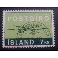 Исландия 1971 эмблема