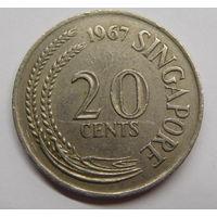 Сингапур 20 центов 1967 г