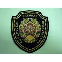 Шеврон военная пракуратура РБ