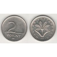 Венгрия km693 2 форинта 1995 год (h02)