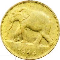 РАСПРОДАЖА!!! - БЕЛЬГИЙСКОЕ КОНГО 1 франк 1944 год - BU!