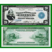 [КОПИЯ] США 20 долларов 1915 г.