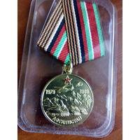 Медаль 30 лет вывода войск из Афганистана