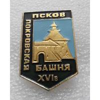 Значок. Псков. Покровская башня 16 век #0539
