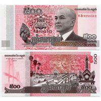 Камбоджа. 500 риелей (образца 2014 года, P66, UNC)