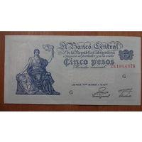 5 песо Аргентина, 1951 год