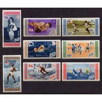 Олимпийские игры в Мельбурне. Доминиканская республика. 1958. Полная серия 8 марок. Чистые