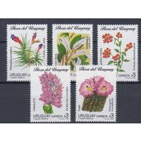 [1543] Уругвай 1995. Флора.Цветы.