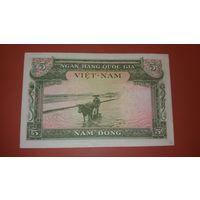 Банкнота Южный Вьетнам 5 донг P-2 1954-1976