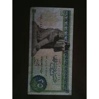25 пиастров Египет