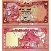 Йемен 5 риалов образца 1981-91 гг. AUNC p17a