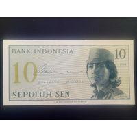Индонезия 10сен 1964г.