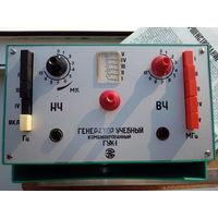 ГУК-1 плюс набор деталей для генератора для настройки аппаратуры