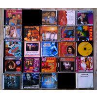 CD диски музыка (цена за 1 диск)
