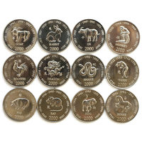 Сомали 12 монет 2000 года. Китайский Гороскоп