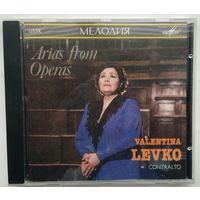 CD Валентина Левко / Valentina Levko - Arias From Operas (1991)