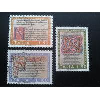 Италия 1972 500 лет книгопечатанию полная серия