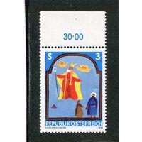 Австрия. Алтарь церкви св. Николая