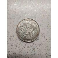 Йемен Имади Риал АН1344 (1925), серебро