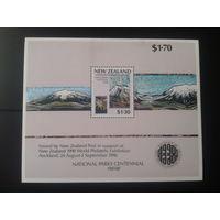 Новая Зеландия 1987 национальный парк блок