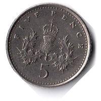 Великобритания. 5 пенсов. 1994 г.