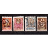 СССР-1957, (Заг.1914-1917)  гаш., Прикладное искусство