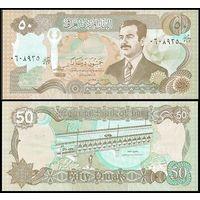 Ирак 50 динар 1994г.  Состояние UNC .    распродажа