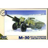 PST 72030. 122-мм гаубица М-30 и грузовик ЗИС-6