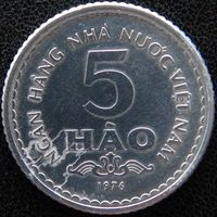 YS: Вьетнам, 5 хао 1976, КМ# 13, UNC (1)