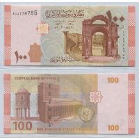 Распродажа коллекции. Сирия. 100 фунтов 2009 года (P-113a - 2009-2019 Issue)