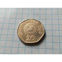 Гернси 20 пенсов, 2012