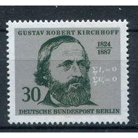 Берлин - 1974г. - Густав Роберт Кирхгоф, немецкий физик - полная серия, MNH [Mi 465] - 1 марка