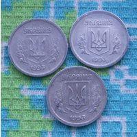 Украины 2 копейки (копiйки) 1993 года. Герб Украины.