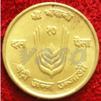 7913: 10 пайс 1971 ФАО Непал